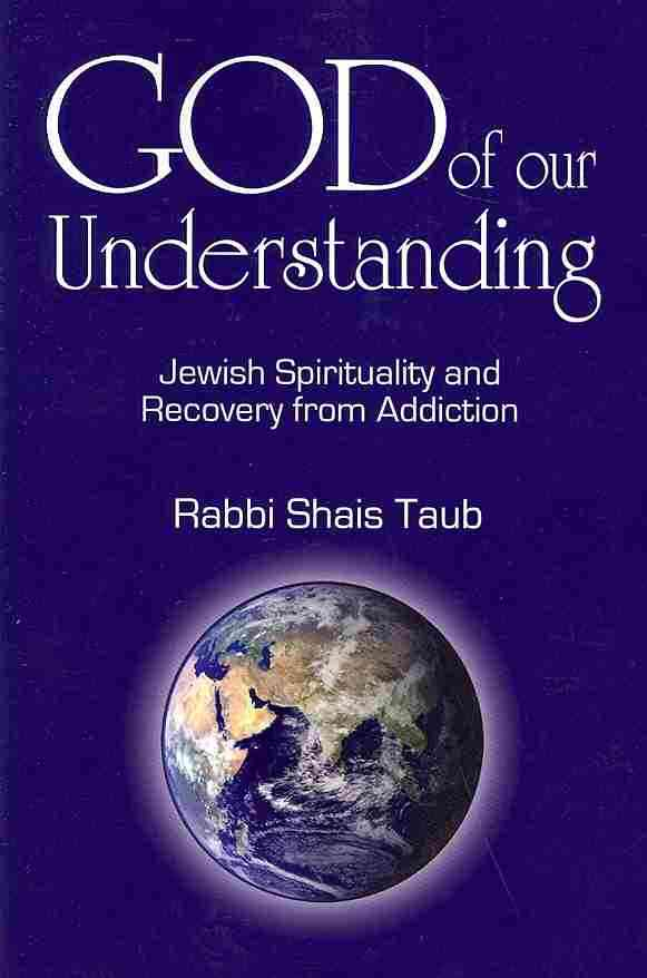 God of Our Understanding By Taub, Shais